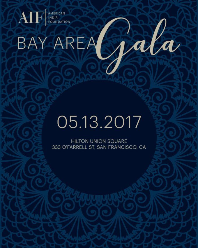 2017 SF Gala-2