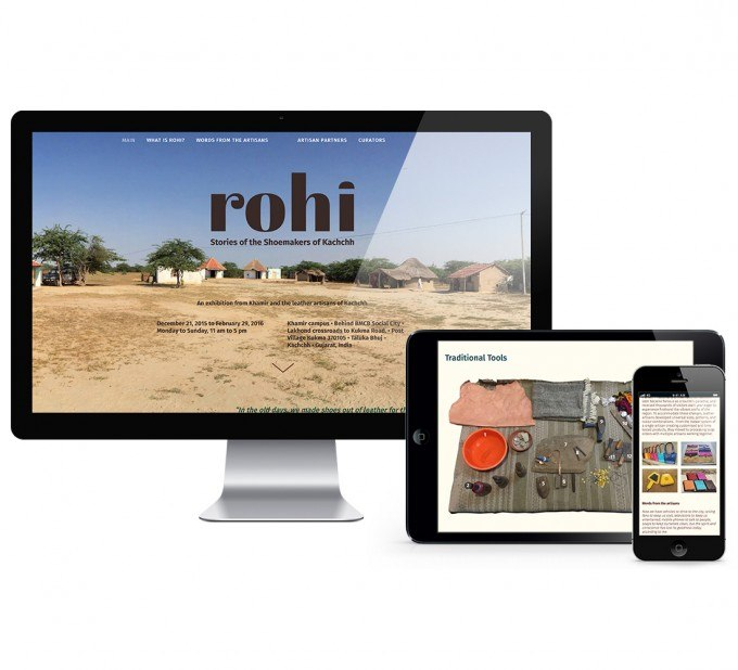 Rohi-Comp-all-screens