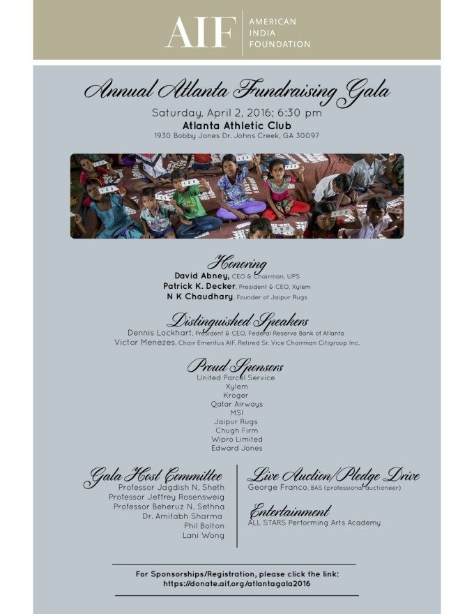 AIF_ATL_Gala_invite_2016_6-01