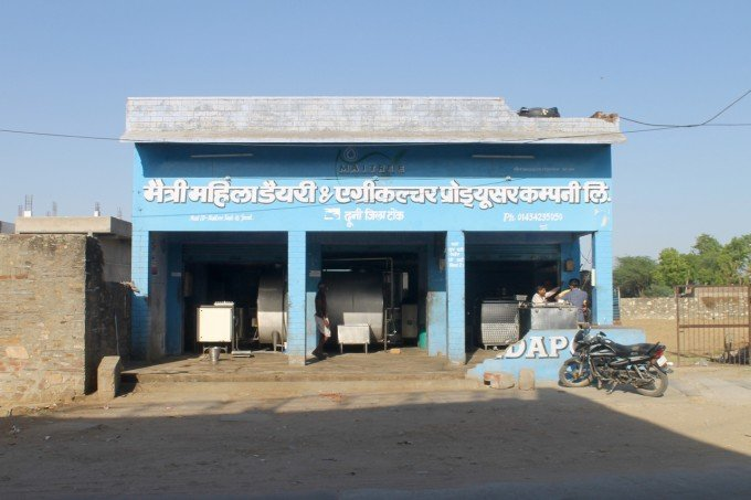 Maitree Mahila Dairy and Agriculture Producer Company
