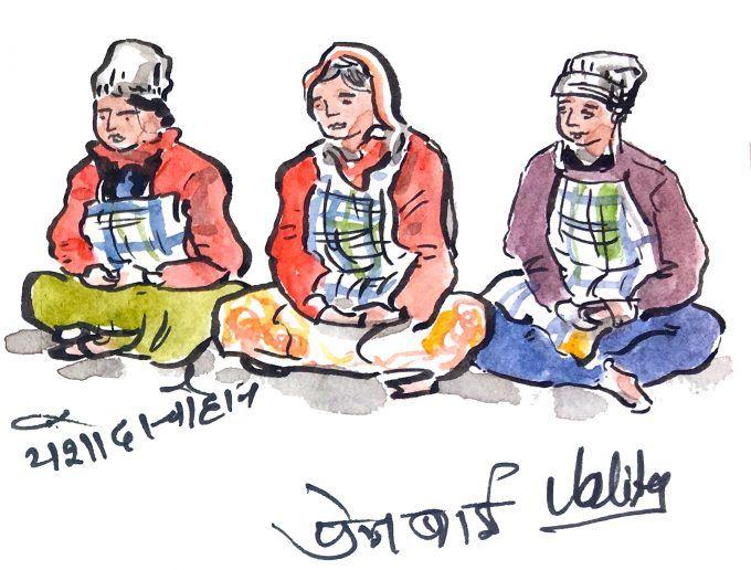 17.1.23 Raj Women 10