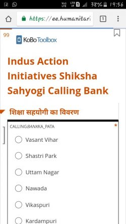 The image is screenshot of one of the pages in the app used by the Shiksha Sahyogis. It has the name of the different areas listed down.
