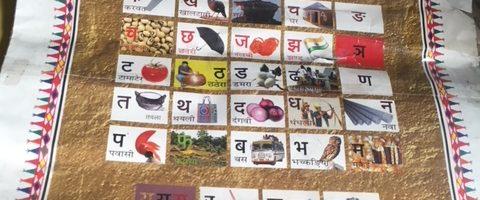 Bareli Alphabet in Devnagari script