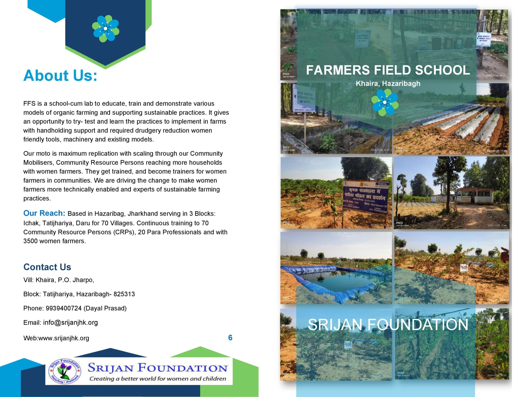 Farmers Field School Brochure snap- Front and Back Cover