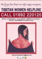 Poster for the Helpline with the Number on it and the message of 'STOP Domestic Violence, Sexual Harassment/Child Abuse and Sexual Harassment at Workplace. The 'Tibetan Woman Helpline' is also written in Tibetan script and the email id and of the Helpline and the logos of sponsors are present below. There is also an image of a sad woman with many hand impressions on her half naked back. .