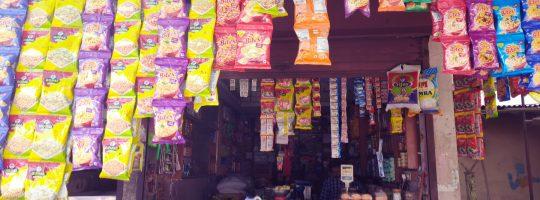 Photo 3: Shop at the Tejgadh market