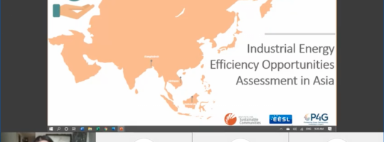 """Image showing the presentation of the """"Industrial Energy Efficiency Opportunities Assessment in Asia"""" study at an international webinar organised by EESL, ISC and P4G on """"Industrial Energy Efficiency: A potent tool for nations embarking on the path of sustainable development"""". The event, organised on June 4, 2021, witnessed participation from stakeholders and leading experts representing the energy ecosystem in the South and South-East Asian region including the countries of Bangladesh, Vietnam, Indonesia and Thailand."""